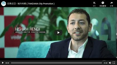 09_papercom-tanzania-video